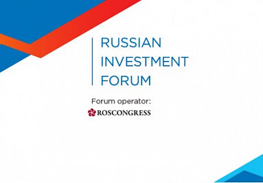 Association of clusters and technology parks- a partner of the Russian Investment Forum in Sochi