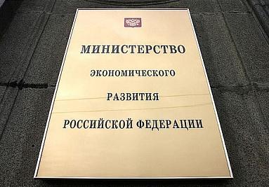 Утверждены объемы финансового обеспечения мероприятий по поддержке МСП субъектов РФ